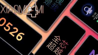 Photo of Xiaomi certifica un nuevo flagship que debutaría en agosto, ¿por fin el Mi Mix 4?