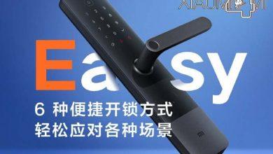 Photo of Xiaomi Smart Door Lock E, la nueva cerradura de puerta de Xiaomi conectada a Mi Home