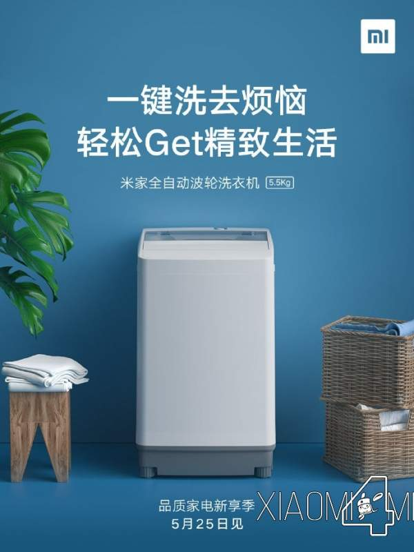 Xiaomi lavadora