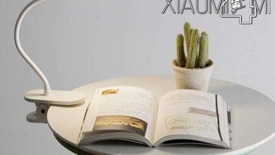 Photo of Esta lámpara de Yeelight que ha vendido Xiaomi es perfecta para leer por la noche