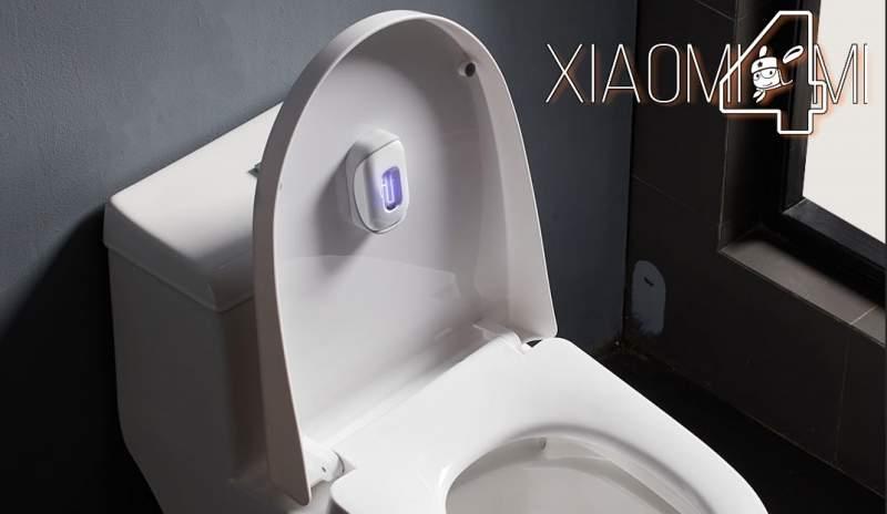 Esterilizador WC Xiaomi