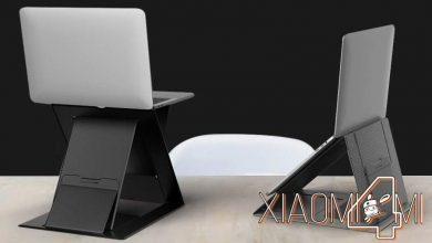 Photo of Este soporte para tablet y ordenador que vende Xiaomi se posiciona como uno de los mejores a comprar