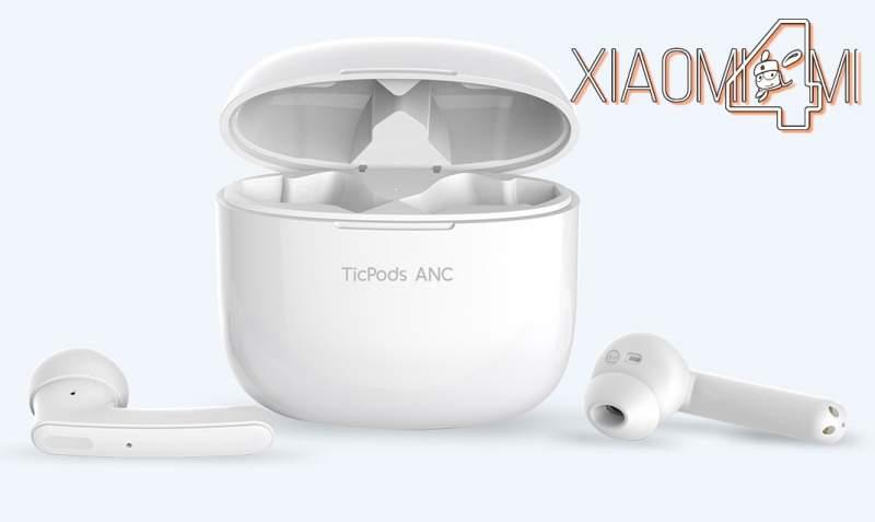 TicPods ANC, asi son los auriculares que vende Xiaomi en su tienda Youpin