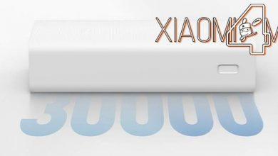 Photo of Esto no es un ladrillo, es la nueva power bank de Xiaomi con 30.000mAh y 750 gramos de peso