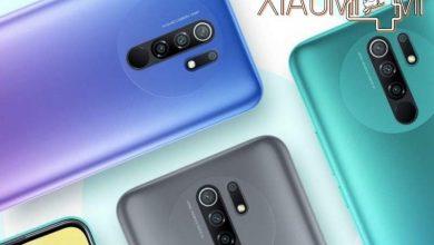 Photo of Por qué el Xiaomi Redmi 9 es una de las mejores opciones de compra de este año