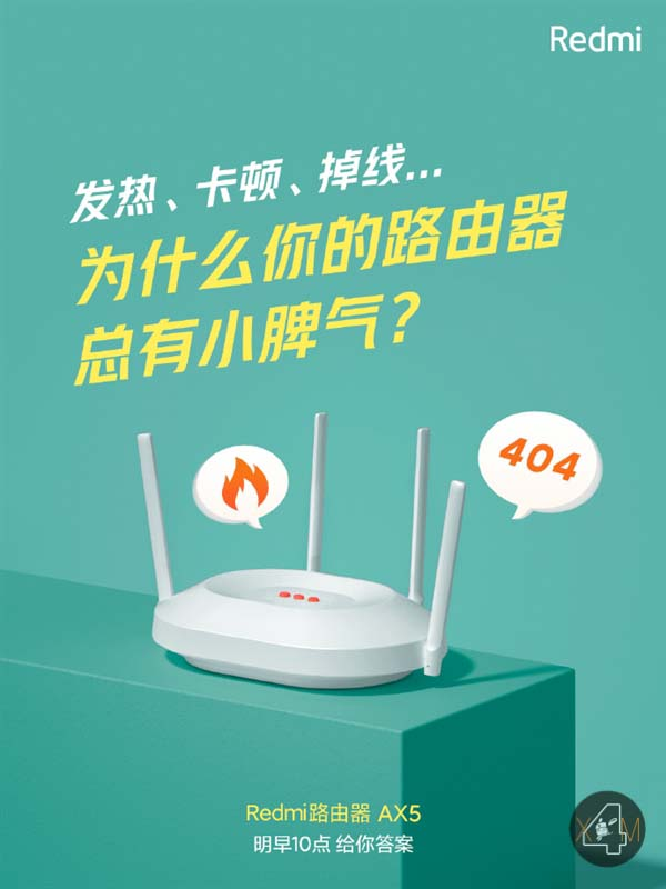 router-redmi-wallper