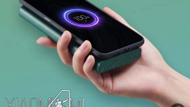 Photo of Xiaomi pone a la venta en su tienda Youpin una nueva Power bank de ZMI con carga Qi a 10W que destaca por un bonito diseño