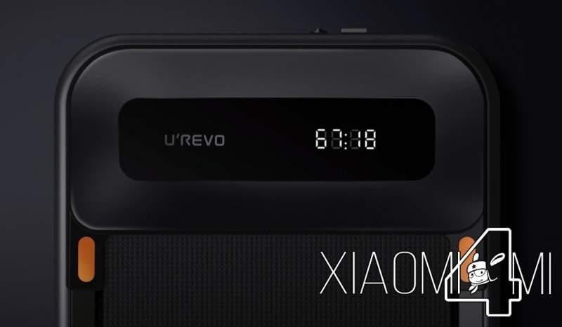 Xiaomi Youpin cinta andar U´revo Youqi walking machine