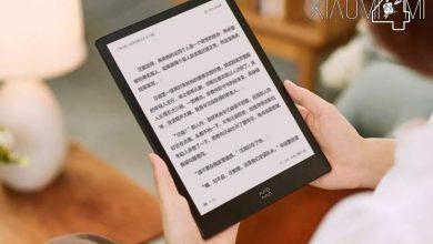 Photo of Xiaomi pone a la venta el eBook Super Reading inkPad X con un procesador ARM Quad Core A7 con 2GB LPDDR4