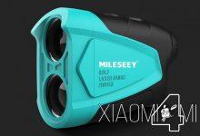 Photo of Xiaomi pone a la venta en Youpin un telescopio que puede medir distancias, ángulos y velocidades