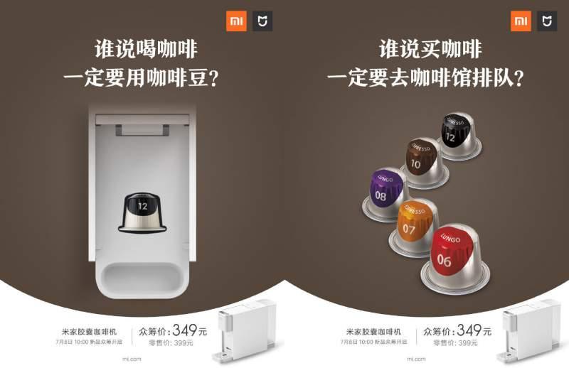 Cafetera Xiaomi Mijia
