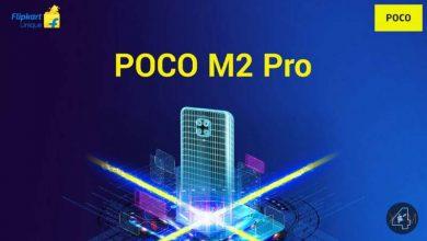 Photo of El Poco M2 Pro se presentará el próximo 7 de julio en India