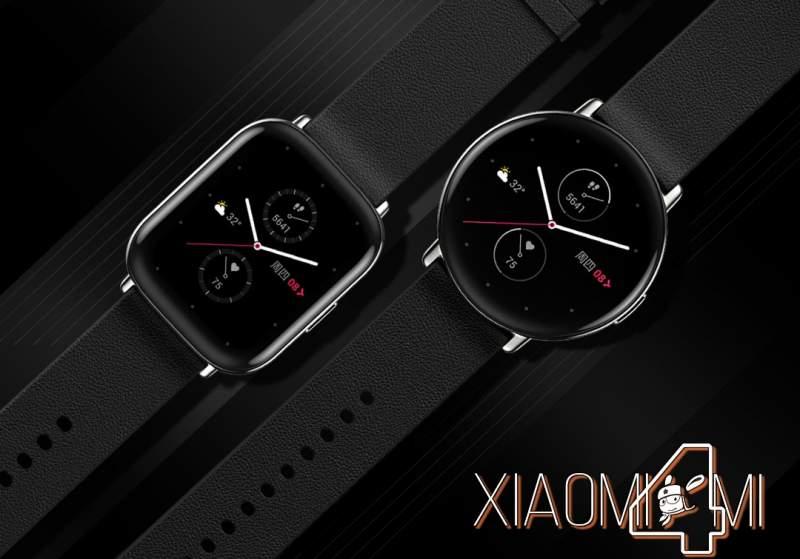Amazfit Zepp E Xiaomi Youpin