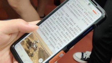 Photo of Este móvil Xiaomi que se ha filtrado dicen que es un nuevo modelo y a mi no me lo parece ¿Qué te parece a ti?