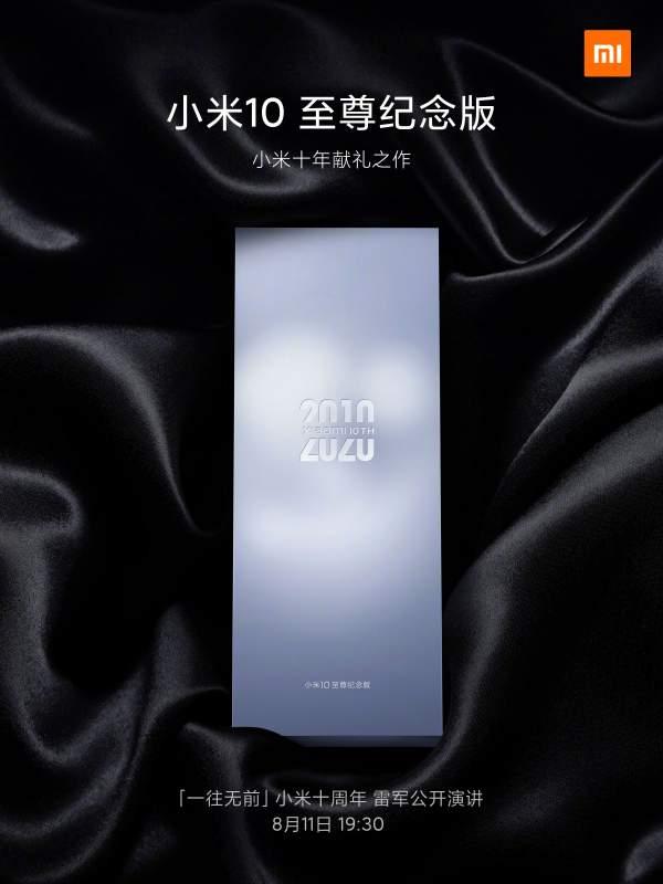 Xiaomi Mi 10 Edición Extrema conmemorativa