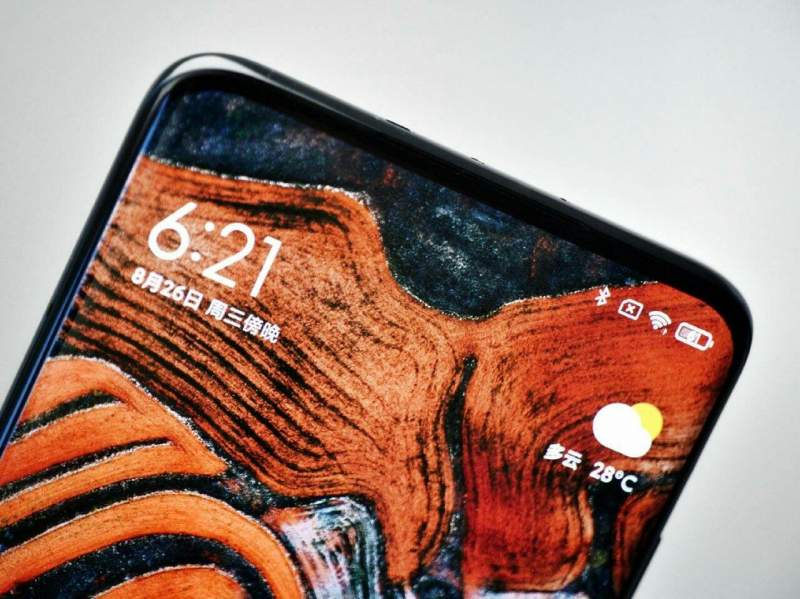 Xiaomi Mi 10 Ultra cámara bajo la pantalla