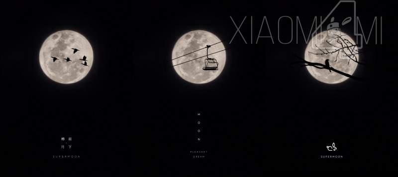 Xiaomi Mi 10 Ultra cámara luna