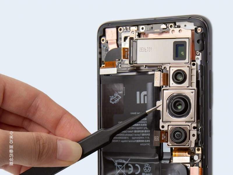 Xiaomi Mi 10 Ultra grafeno