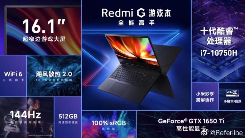 Xiaomi Redmi G (2)