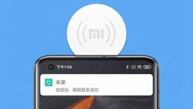 Photo of Estas pegatinas NFC de Xiaomi se encuentran a la venta y son lo último en domótica para Mi Home