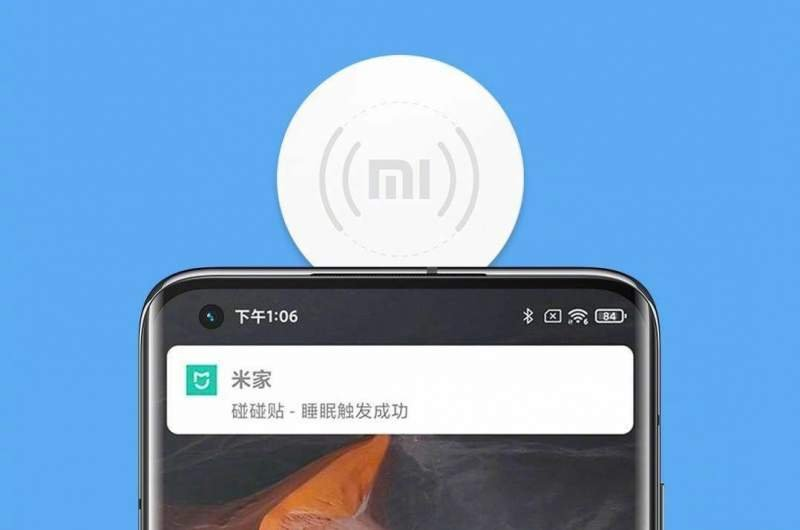 Xiaomi Smart Touch Sensor