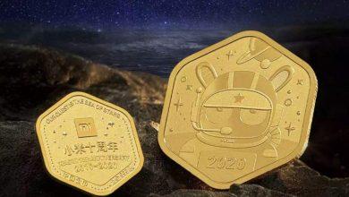 Xiaomi monedas oro