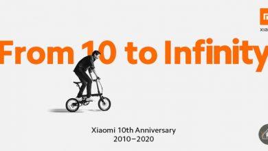 Photo of Xiaomi nos cita el día 11 para celebrar el 10º aniversario de la marca