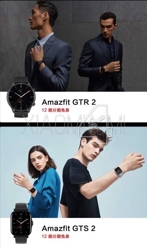 Amazfit GTR 2 y Amazfit GTS 2