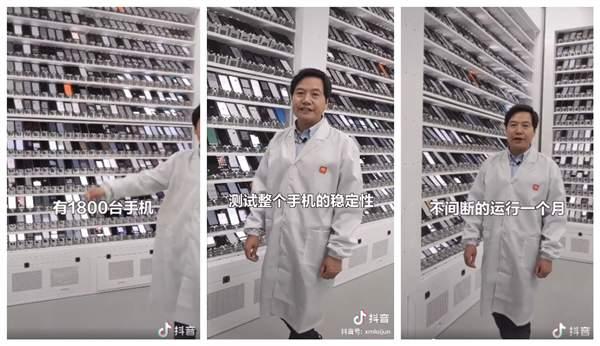 Lei Jun CEO Xiaomi Lab