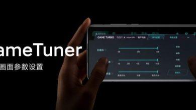 Photo of Xiaomi presenta GameTuner, cuando el Xiaomi Mi 10 Ultra dispone de configuración gráfica de Pc