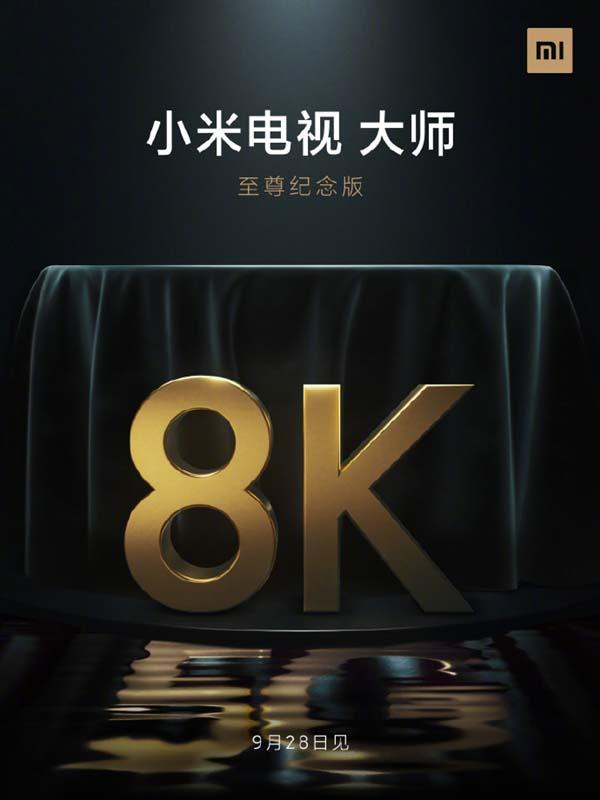 Xiaomi Mi TV Extreme Edition