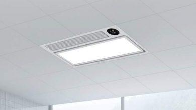 Photo of Xiaomi Mijia Smart Yuba Pro, un calefactor de aire pensado para el baño