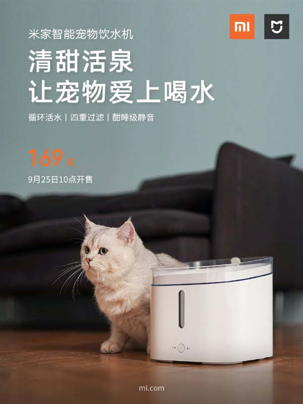 Xiaomi dispensador agua gatos Xiaomi Mi Home