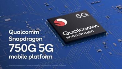 Photo of El Qualcomm Snapdragon 750G se estrenará en un smartphone Xiaomi