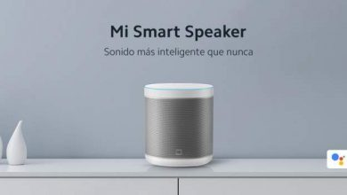 Photo of Lo importante de este altavoz Xiaomi Mi Smart Speaker no es su funcionamiento