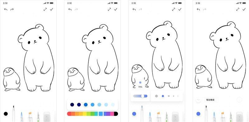 Xiaomi notas