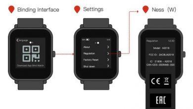 Photo of Amazfit GTS 2e es el nuevo smartwatch competencia de Zepp Z