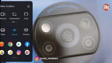 Photo of Caja de herramientas de vídeo en Xiaomi, Poco y Redmi: una opción que te va a encantar usar en Youtube, Netflix, HBO, Amazon Prime…