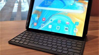 Photo of La mejor tablet a comprar estas navidades no es de Xiaomi, pero está de rebajas por 250€ y tiene un fallo fácil de solucionar