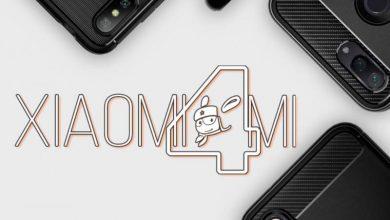 Photo of Estas son las marcas de fundas para smartphone que más recomendamos comprar