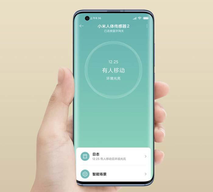 Xiaomi Mi Human Sensor 2, con detección lumínica - Noticias Xiaomi