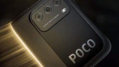Photo of Xiaomi Poco M3, se desvela su diseño final y los rumores vuelven a acertar