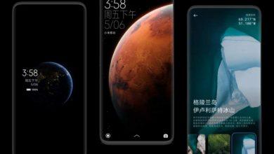 Super Wallpapers de MIUI 12- cómo habilitarlos en cualquier Xiaomi, Redmi o POCO