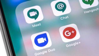 Photo of Tutorial de Google Meet: aprovecha la plataforma al máximo con estos consejos
