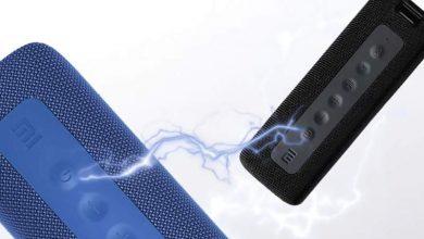 Photo of El altavoz Xiaomi que se ha convertido en éxito de ventas y satisfacción