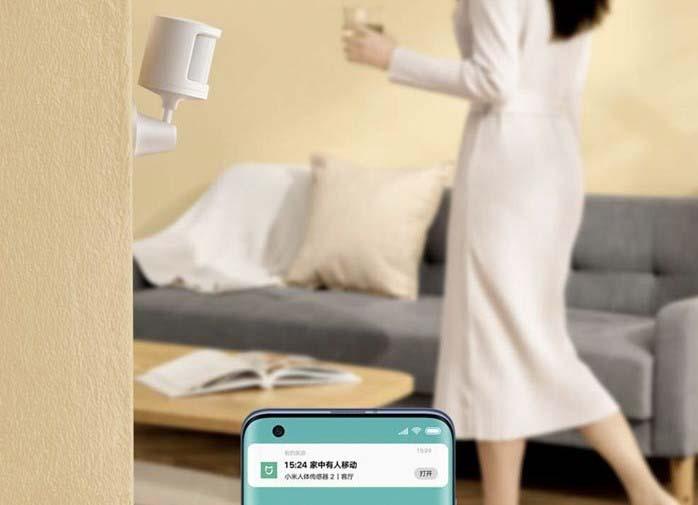 Xiaomi Mi Human Sensor 2 (2)