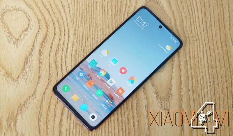 Cómo medir la potencia de la señal LTE/4G en tu Xiaomi o smartphone Android, Cloud Pocket 365