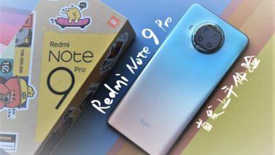 Photo of La nueva gama media de Xiaomi consigue más de 300.000 unidades vendidas en menos de 24 horas