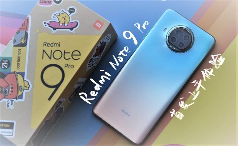 Mejor gama media Xiaomi Redmi Note 9 - Noticias Xiaomi