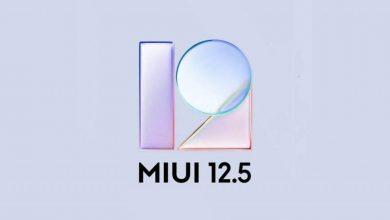 XIaomi MIUI 12.5 galería